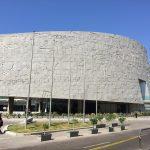 Biblioteket i Alexandria – et paradis for læseheste