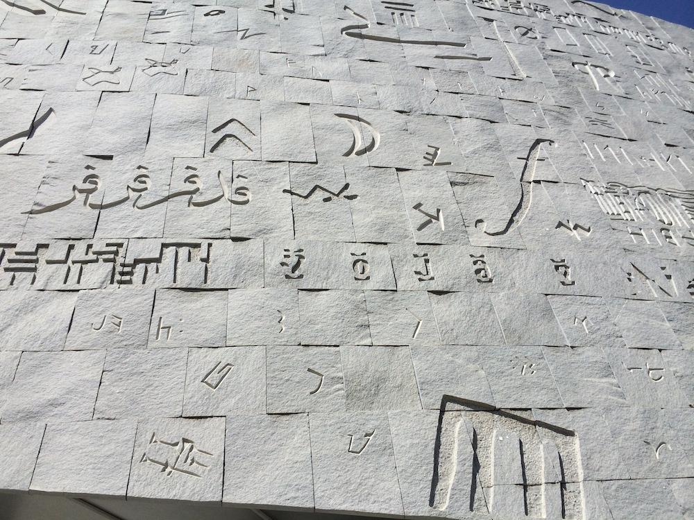 Åhhh gamle skrifttegn - det kan jo gøre læseheste som Bo og jeg bløde i knæene og i Alexandria er der i tusindvis af dem.