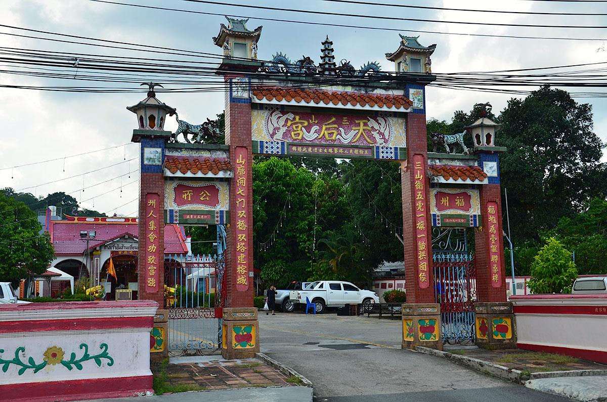 Kinesisk tempel i den gamle bydel i Phuket Town