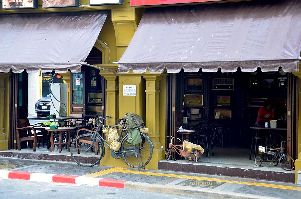 The Old Phuket Coffee